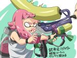 1girl commentary_request dated hitting inkling paint short_hair solo_focus splatoon splatoon_2 tagme tentacle_hair translation_request tsuna_(al_dente)