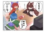 3girls =3 ashita_no_nadja blue_hair brooch brown_hair commentary_request covered_mouth digimon digimon_adventure digimon_adventure:_bokura_no_war_game dress fur furry head_fins imaizumi_kagerou indoors japanese_clothes jewelry kimono kotatsu mermaid monster_girl multiple_girls obi ookami_kodomo_no_ame_to_yuki red_eyes redhead sash sekibanki short_hair sitting table tamahana touhou translation_request wakasagihime white_dress