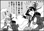 2girls :3 ;o ahoge akebono_(kantai_collection) black_hair cannon clouds cloudy_sky comic dated flower greyscale hair_flower hair_ornament hand_to_forehead image_sample kantai_collection long_hair monochrome multiple_girls neck_ribbon one_eye_closed open_mouth otoufu ribbon school_uniform serafuku side_ponytail sky smokestack translated turret ushio_(kantai_collection) weapon