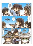 3koma 5girls arrow black_hair blue_hakama blue_sky bodysuit brown_eyes brown_hair cape comic commentary_request detached_sleeves f-16_fighting_falcon f-35_lightning_ii flight_deck fubuki_(kantai_collection) green_eyes grey_hair hair_ornament hair_scrunchie hairclip hakama haruna_(kantai_collection) hat headgear hisahiko hoveri hyuuga_(kantai_collection) japanese_clothes kaga_(jmsdf) kaga_(kantai_collection) kantai_collection long_hair long_sleeves low_ponytail multiple_girls muneate neckerchief nontraditional_miko open_mouth orange_eyes pointing quiver rigging rotor school_uniform scrunchie serafuku shinkaisei-kan short_hair short_sleeves side_ponytail sidelocks sky smile star star-shaped_pupils star_trek surprised symbol-shaped_pupils thigh-highs translation_request uss_enterprise_ncc-1701-a v-22_osprey wide-eyed wide_sleeves wo-class_aircraft_carrier zettai_ryouiki