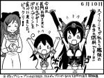 3girls :o ahoge apron armpits arms_up black_hair burning closed_eyes comic cup dated elbow_gloves fingerless_gloves fire flying_sweatdrops frilled_apron frills gloves greyscale hair_ornament hair_ribbon headgear kantai_collection long_hair mamiya_(kantai_collection) midriff monochrome multiple_girls nagato_(kantai_collection) neck_ribbon otoufu outstretched_arms outstretched_hand ribbon school_uniform serafuku smile translated ushio_(kantai_collection) wavy_mouth