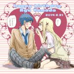 1boy 1girl blonde_hair blue_hair blue_necktie blush cake character_name collared_shirt commentary_request dated eye_contact feeding food fork frown hair_ornament happy_birthday heart highres holding holding_plate long_hair looking_at_another miniskirt necktie pants plate popped_collar red_eyes seiza shiraishi_urara shirt signature sitting sketch skirt spiky_hair striped striped_background sweat sweater_vest translation_request x_hair_ornament yamada-kun_to_7-nin_no_majo yamada_ryuu yoshikawa_miki