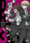 2boys 2girls ahoge amisaki_ryouko artist_check ass bangs belt blonde_hair blue_eyes breasts brown_eyes brown_hair character_name cover crossed_arms crystal_ball danganronpa danganronpa_3 dark_skin dvd_cover facial_hair formal fukawa_touko glasses green_eyes grin hagakure_yasuhiro hairlocs highres jacket_on_shoulders jumping kneehighs long_hair megaphone mole mole_under_mouth multiple_boys multiple_girls naegi_komaru necktie open_mouth pleated_skirt ponytail purple_hair scar school_uniform serafuku short_hair skirt smile stun_gun suit thigh-highs togami_byakuya torn_clothes weapon zettai_zetsubou_shoujo