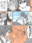 1boy 1girl animal_ears closed_eyes clouds cloudy_sky comic directional_arrow drawing elsam_(granblue_fantasy) flying_sweatdrops granblue_fantasy heart outdoors partially_colored rurya_niji sky stick_figure translation_request twintails yggdrasill_(granblue_fantasy)