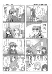 3girls 4koma alternate_costume alternate_hairstyle cardigan closed_eyes clothes_writing comic denshinbashira_(bashirajio!) eyebrows_visible_through_hair greyscale highres holding houjou_karen idolmaster idolmaster_cinderella_girls kamiya_nao long_hair long_sleeves monochrome multiple_girls necktie open_mouth plaid plaid_scarf ponytail ribbed_sweater scarf school_uniform shibuya_rin sitting speech_bubble sweater thick_eyebrows translation_request triad_primus