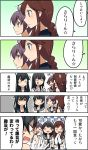 4girls :3 ^_^ ^o^ agano_(kantai_collection) bare_shoulders black_hair black_necktie braid brown_eyes brown_hair closed_eyes comic double_v gloves green_eyes highres kantai_collection long_hair masukuza_j multiple_girls necktie noshiro_(kantai_collection) purple_hair red_eyes sailor_collar sakawa_(kantai_collection) school_uniform serafuku shaded_face short_hair sidelocks sleeveless smile sweat tongue tongue_out translation_request twin_braids v white_gloves yahagi_(kantai_collection)