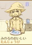 2girls comic female food food_girl goo_girl hat ice_cream in_food indoors messy minigirl monster_girl multiple_girls partially_colored pixiv_manga_sample shamumani spoon witch witch_hat