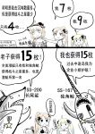 3girls albacore_(zhan_jian_shao_nyu) american_flag_bikini archerfish_(zhan_jian_shao_nyu) bikini blonde_hair chinese comic flag_print hand_on_another's_shoulder long_hair medal multiple_girls narwhal ponytail redhead shark short_hair swimsuit tang_(zhan_jian_shao_nyu) torpedo translation_request twintails y.ssanoha zhan_jian_shao_nyu