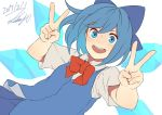 1girl 2017 :d blue_bow blue_eyes blue_hair blue_skirt blue_vest bow bowtie cirno collared_shirt dated double_v dutch_angle hair_bow ice ice_wings kobaji looking_at_viewer open_mouth red_bow red_bowtie shirt short_hair short_sleeves signature simple_background skirt skirt_set smile solo touhou upper_body v vest white_background white_shirt wings
