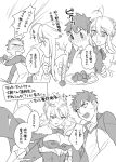 1boy 1girl ahoge artoria_pendragon_lancer_(fate/grand_order) blush braid breasts cape chopsticks cleavage closed_eyes crown emiya_shirou eyebrows_visible_through_hair fate/grand_order fate_(series) finger_in_mouth food fur_trim highres jacket large_breasts long_hair open_mouth otama_(user_amn0382) ribbon saber translation_request