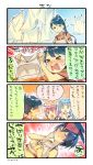 4girls 4koma black_hair blue_hair blush brown_eyes cleavage_cutout comic commentary_request hair_ribbon hat highres houshou_(kantai_collection) i-13_(kantai_collection) i-19_(kantai_collection) i-58_(kantai_collection) japanese_clothes kantai_collection kimono long_hair looking_at_viewer multiple_girls name_tag nonco one-piece_swimsuit pink_eyes ponytail ribbon sailor_collar school_swimsuit short_hair star star-shaped_pupils swimsuit symbol-shaped_pupils tasuki torpedo translation_request tri_tails tsurime