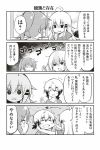 3girls 4koma ahoge blush_stickers cheek_pull comic greyscale hair_between_eyes hair_ornament hairclip long_hair monochrome multiple_girls open_mouth original ponytail shouma_keito sweatdrop translated window