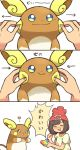 3koma :d alola_form alolan_raichu beanie blue_eyes blush brown_hair cheek_pull cheek_squash clenched_hand closed_eyes comic commentary_request directional_arrow female_protagonist_(pokemon_sm) fingernails floral_print hat heart highres open_mouth pokemon pokemon_(creature) raichu red_hat sasa_kichi shirt simple_background smile translated white_background