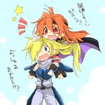 blonde_hair blue_eyes cape carrying fang gourry_gabriev hair_pull lina_inverse long_hair oekaki orange_hair red_eyes shoulder_carry slayer slayers translated translation_request