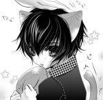 cat_ears cat_tail catboy lowres monochrome nekomimi persona persona_4 pet_the_catgirl petting sakurasawa_yukino shirogane_naoto short_hair star stars tail
