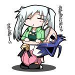 kemeko kemeko_deluxe kyouran_kazoku_nikki lowres midarezaki_chika narumi_aoi parody seiyuu_connection seiyuu_joke silver_hair tomatsu_haruka translation_request twintails