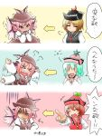 >:) >:d >_< :/ :d =_= [] ^_^ anger_vein angry animal_ears aqua_hair blonde_hair blush brown_eyes brown_hair closed_eyes comic crescent directional_arrow fang hat lunasa_prismriver lyrica_prismriver merlin_prismriver mystia_lorelei open_mouth pink_hair pointing shaded_face short_hair smile star tantrum tears touhou translated translation_request trembling waving wavy_mouth wings |_|