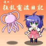 ahoge animal_ears bell cat_ears chibi green_eyes jellyfish kyouran_kazoku_nikki midarezaki_gekka midarezaki_kyouka narumi_aoi purple_hair short_hair tail thighhighs translation_request