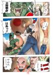 1girl 3boys android_16 android_18 asdj bald bead_necklace beads black_gloves blonde_hair blue_eyes bracelet cell_(dragon_ball) closed_eyes comic crying dragon_ball dragonball_z emphasis_lines fingerless_gloves gloves highres jewelry kuririn left-to-right_manga mohawk multiple_boys necklace open_mouth orange_hair pervert semi-perfect_cell streaming_tears sweat taiyouken tears translated trembling