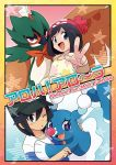 1boy 1girl :d bano_akira black_hair brionne commentary_request cover cover_page decidueye eyelashes fang female_protagonist_(pokemon_sm) hat male_protagonist_(pokemon_sm) one_eye_closed open_mouth peaked_cap pokemon pokemon_(creature) pokemon_(game) pokemon_sm shirt short_hair smile t-shirt