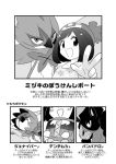 1girl :d bano_akira blush charjabug decidueye eyelashes female_protagonist_(pokemon_sm) greyscale hat monochrome mudsdale open_mouth pokemon pokemon_(creature) pokemon_(game) pokemon_sm shirt smile t-shirt translation_request