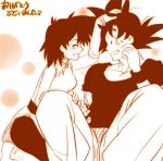 ake54 black_eyes black_hair comic dragon_ball gine greyscale monochrome mother_and_son son_gokuu tagme translation_request