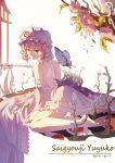 1girl bare_back barefoot butterfly character_name detached_sleeves drill_hair flower highres legs pink_eyes pink_hair saigyouji_yuyuko shiqi short_hair simple_background solo touhou triangular_headpiece white_background
