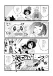 1boy 1girl 4koma bano_akira character_request comic female_protagonist_(pokemon_sm) greyscale litten monochrome pokemon pokemon_(creature) pokemon_(game) pokemon_sm popplio rowlet translation_request