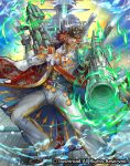 1boy beard cardfight!!_vanguard company_name epaulettes facial_hair full_body gloves gun hat jacket long_hair male_focus marine_general_of_the_furious_tides_myrtus medal military military_hat military_uniform moreshan official_art red_eyes redhead sky solo uniform water weapon