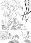ahoge armor choco_taberusan closed_eyes fate/grand_order fate/prototype fate/stay_night fate_(series) gauntlets lancer lancer_(fate/prototype) long_hair male_focus merlin_(fate/stay_night) monochrome multiple_boys pauldrons ponytail romani_akiman saber_(fate/prototype) short_hair smile translation_request