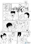 2boys bangs beer_mug black_hair blush chinese collared_shirt comic greyscale jacket madjian monochrome multiple_boys original parted_bangs shirt tavern traditional_clothes translation_request village