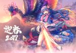 1girl animal bird blue_hair blue_kimono blush boots eyebrows_visible_through_hair food food_themed_hair_ornament fruit hair_ornament hinanawi_tenshi holding holding_sword holding_weapon japanese_clothes kimono long_hair looking_at_viewer mountain open_mouth peach peach_hair_ornament phoenix red_eyes smile sunset sword sword_of_hisou t.m_(aqua6233) touhou translation_request weapon