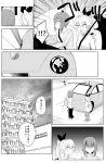 anchovy black_hair building_block car car_crash coat comic couple embarrassed girls_und_panzer ground_vehicle highres jacket long_hair monochrome motor_vehicle nishizumi_maho open_mouth parking_garage ponytail ribbon surprised teasing volkswagen yawaraka_black