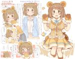 1boy 1girl 7010 animal_ears bear_ears bee blush breasts brown_eyes brown_hair commentary_request formal gloves hair_ornament idolmaster idolmaster_cinderella_girls kemonomimi_mode large_breasts looking_at_viewer mimura_kanako necktie open_mouth p-head_producer paw_gloves paws producer_(idolmaster) short_hair smile suit translation_request