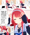 1girl 3d admiral_(kantai_collection) akadadhi bare_shoulders blush commentary_request detached_sleeves highres kantai_collection long_sleeves mikumikudance nail_polish school_uniform translation_request uniform