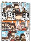 ... 6+girls =_= akagi_(kantai_collection) akiyama_yukari anger_vein arm_guards asymmetrical_bangs bandaid bangs black_hair blush bow braid brown_eyes brown_hair cannon choker clenched_hand closed_eyes comic commentary_request covering_face crop_top crossed_arms detached_sleeves elbow_gloves elbow_rest flight_deck flower fukuda_(girls_und_panzer) full-face_blush girls_und_panzer glasses gloves grey_hair hair_bow hair_flower hair_ornament hair_ribbon hairclip hakama hand_on_hip hand_up hands_on_hips haruna_(kantai_collection) headgear helmet hisahiko jacket japanese_clothes jun'you_(kantai_collection) kaga_(kantai_collection) kantai_collection kneeling light_brown_hair long_hair long_sleeves lying messy_hair midriff military military_uniform multiple_girls muneate nagato_(kantai_collection) nishi_kinuyo nishizumi_miho nontraditional_miko on_side open_mouth orange_eyes pink_hair pleated_skirt ponytail red_hakama ribbon rigging school_uniform shirt short_hair side_ponytail sidelocks skirt sleeveless sleeveless_shirt smile spiky_hair spoken_ellipsis star star-shaped_pupils sweatdrop symbol-shaped_pupils tamada_(girls_und_panzer) tank_turret thigh-highs torn_clothes torn_skirt torn_sleeve translation_request turret twin_braids uniform violet_eyes wide_sleeves yamato_(kantai_collection)