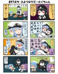 >_< 4girls 4koma anger_vein angry banner battleship_hime black_hair blank_eyes blue_hair blush chair chicken_(food) closed_eyes comic commentary_request crying desk double_bun dress elbow_gloves fan female_admiral_(kantai_collection) food gloves hair_ribbon hat hat_removed hatsuharu_(kantai_collection) headwear_removed highres horns hug jacket kantai_collection laughing long_hair military military_hat military_uniform multiple_girls nose_blush obentou oni_horns open_mouth paper_chain peaked_cap pleated_skirt ponytail puchimasu! purple_hair red_eyes reduces ribbon sailor_hat school_uniform serafuku shide shinkaisei-kan shirt sidelocks sitting skirt sleeveless sleeveless_dress sleeveless_shirt smile standing sushi sweatdrop tears translation_request uniform urakaze_(kantai_collection) violet_eyes white_gloves yuureidoushi_(yuurei6214)