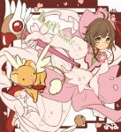 1girl antenna_hair bell brown_hair card_captor_sakura full_body fuuin_no_tsue green_eyes kero kinomoto_sakura looking_at_viewer magical_girl mia0309 open_mouth short_hair smile solo wand wings