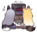 2girls animal_ears blonde_hair controller dark_souls dark_souls_iii ezo_red_fox_(kemono_friends) fox_ears fox_tail from_behind game_console game_controller kakuzatou_(koruneriusu) kemono_friends long_hair multiple_girls playing_games silver_fox_(kemono_friends) sitting souls_(from_software) tail television