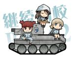 3girls aki_(girls_und_panzer) bangs blonde_hair blunt_bangs brown_eyes brown_hair bt-42 chibi closed_eyes commentary_request emblem eyebrows_visible_through_hair girls_und_panzer green_eyes grin ground_vehicle hands_in_pockets haniwa_(leaf_garden) hat instrument jacket kantele keizoku_(emblem) keizoku_school_uniform long_hair long_sleeves looking_at_viewer low_twintails mika_(girls_und_panzer) mikko_(girls_und_panzer) military military_vehicle motor_vehicle multiple_girls music pants pants_under_skirt playing_instrument pleated_skirt short_hair short_twintails sidelocks sitting sitting_on_object skirt smile tank track_jacket track_pants twintails white_background