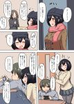 1boy 2girls ^_^ ^o^ absurdres black_hair blush breasts closed_eyes coat comic commentary_request handheld_game_console highres kotatsu long_sleeves miniskirt multiple_girls musical_note open_mouth original pantyhose playing_games pleated_skirt red_scarf scarf senshiya short_hair skirt smile speech_bubble sweatdrop sweater table translation_request under_kotatsu under_table