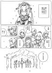 6+girls asashimo_(kantai_collection) blush buttons cherry_blossoms clenched_hands comic commentary_request detached_sleeves dodomori dress flower greyscale hair_between_eyes hair_flower hair_ornament hair_over_one_eye hair_ribbon hairclip hamakaze_(kantai_collection) hatsushimo_(kantai_collection) headband headgear highres isokaze_(kantai_collection) kantai_collection kasumi_(kantai_collection) long_hair long_sleeves monochrome multiple_girls neckerchief petals ponytail remodel_(kantai_collection) ribbon sailor_collar sailor_dress school_uniform serafuku shirt short_hair side_ponytail sidelocks smile suspenders traditional_media translation_request tree tress_ribbon yahagi_(kantai_collection) yamato_(kantai_collection) yukikaze_(kantai_collection)