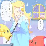 1boy 1girl blonde_hair blush chiko_(mario) closed_eyes crown long_hair mario_(series) olimar phone pikmin pikmin_(creature) poo rosetta_(mario) star super_mario_bros. super_mario_galaxy super_smash_bros. translation_request window