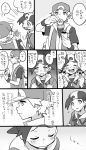2boys backpack badge bag baseball_cap blush clenched_hands comic emphasis_lines gold_(pokemon) greyscale hat highres looking_down male_focus monochrome multiple_boys pokemon pokemon_(game) pokemon_frlg pumpkinpan red_(pokemon) red_(pokemon)_(remake) sweatdrop wristband