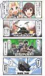 3boys 3girls 4koma akiyama_yukari bangs blonde_hair blue_eyes brown_hair comic commentary_request crane_game day_of_the_dead girls_und_panzer green_eyes ground_vehicle heart heart_in_mouth helmet ido_(teketeke) jacket kay_(girls_und_panzer) long_hair long_sleeves looking_at_viewer messy_hair military military_vehicle motor_vehicle multiple_boys multiple_girls necktie ocean open_mouth outstretched_arms parody parted_bangs red_eyes saunders_school_uniform short_sleeves smile submarine surfacing tank translation_request watercraft zombie