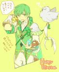 1boy alternate_costume arrow bag bird bow bow_(weapon) clover easter_egg egg feathered_wings fire_emblem fire_emblem:_monshou_no_nazo fire_emblem_heroes flower gordon_(fire_emblem) green_eyes green_hair happy_easter leaf male_focus open_mouth owl poo quiver simple_background solo weapon wings yellow_background