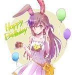 1girl animal_ears balloon box bracelet brown_eyes brown_hair bunny_girl bunny_tail dress english gift gift_box happy_birthday highres iesupa jewelry rabbit_ears rwby sash solo tail velvet_scarlatina white_dress