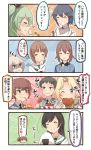 4koma 6+girls ahoge alisa_(girls_und_panzer) anchovy black_hair blonde_hair blue_eyes braid brown_eyes brown_hair clenched_teeth closed_eyes comic commentary_request eating food fork french_fries fried_chicken girls_und_panzer green_eyes green_hair hair_ribbon hamburger highres holding holding_food holding_fork ido_(teketeke) isuzu_hana itsumi_erika kay_(girls_und_panzer) kuromorimine_school_uniform light_brown_hair long_hair multiple_girls naomi_(girls_und_panzer) napkin nishizumi_maho nishizumi_miho onigiri open_mouth pasta pepperoni_(girls_und_panzer) pizza ribbon saunders_school_uniform shaded_face short_twintails sidelocks smile spaghetti teeth translation_request twintails