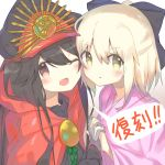 >;d 2girls :o ;d bangs black_bow black_hair blonde_hair blush bow cloak demon_archer eyebrows_visible_through_hair fate_(series) gloves grey_gloves hair_bow half_updo hat interlocked_fingers japanese_clothes kanase_(mcbrwn18) kimono long_hair looking_at_viewer military military_hat military_uniform multiple_girls one_eye_closed open_mouth parted_lips peaked_cap ponytail purple_kimono red_eyes sakura_saber smile speech_bubble symmetrical_pose uniform yellow_eyes