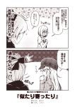 2koma 3girls 4koma akigumo_(kantai_collection) bow casual comic commentary_request contemporary flying_sweatdrops greyscale hair_bow hair_ornament hair_over_one_eye hair_ribbon hairclip hamakaze_(kantai_collection) hand_on_own_chest hand_on_own_chin hibiki_(kantai_collection) hood hood_down hoodie hst jacket jewelry kantai_collection kouji_(campus_life) long_hair monochrome multiple_girls open_mouth ribbon ring short_hair sidelocks surprised sweatdrop thinking thought_bubble translated upper_body wedding_band